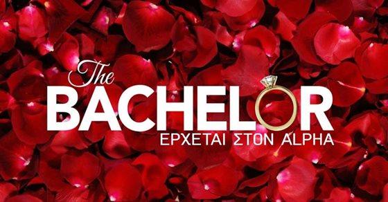 """""""The Bachelor"""" το Παραμύθι του Έρωτα"""
