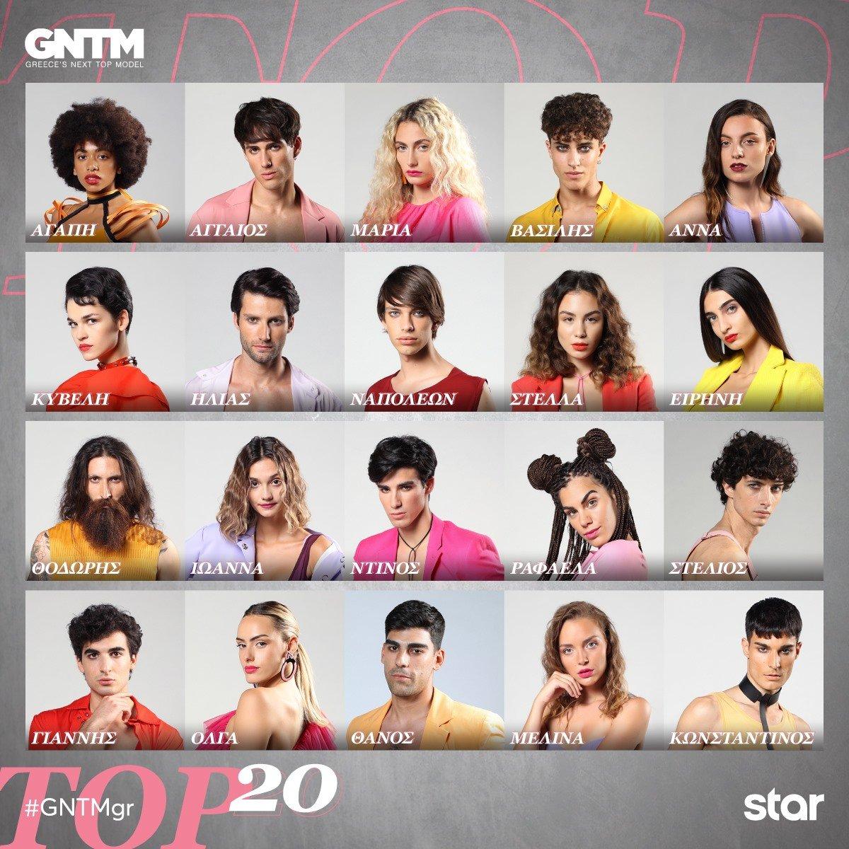 GNTM 4 – Καυτό concept για τους διαγωνιζόμενους!
